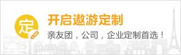 北京新加坡旅游攻略_北京新加坡旅游_北京出发到新加坡旅游